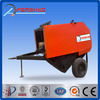 FXM hot sale factory made CE certified quality hydraulic straw baler