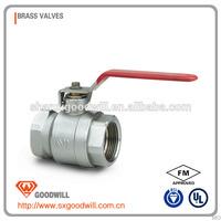 fuel tanker vapor vent valve
