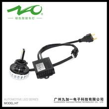 NAO patent h7 35W 3200 Lumen toyota corolla headlights