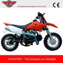 Kids Mini Gas Dirt Bike In Good Design (DB502C)