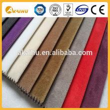 Plain colour fabric upholstery