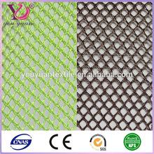 2014 new quick dry and uv mesh fabric