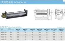 Cross flow fan AC80 Series Electric For fan heater/hand dyer etc