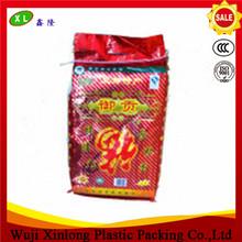 China manufacturer produce high quality rice bag