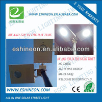 Shenzhen 18w street light solar panel, 8/12/15/18/20/25/30/40/50w solar street light all in one