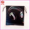 Wholesale Custom Microfiber Wireless Earphone Bag