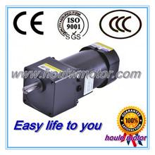 220V/250W/HOULE/gear redcution gear motor reducer stepper redcution motor variable geared motors