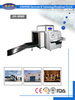 baggage x-ray machine, parcel x-ray scanner