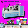 14 Hot Sale Disposable Coffee Paper Cup Designs Machine