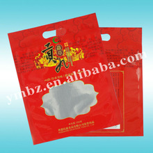 High quality aseptic packaging bag