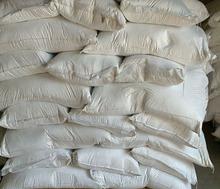 Calcined kaolin , kaolin clay powder