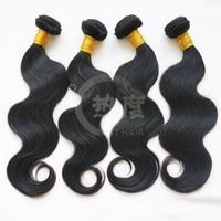 wholesale virgin malaysian hair 100% arrival 100% virgin wholesale malaysi Body wave extension 4 pieces 20inch wholesale alibaba