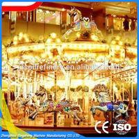 China amusement product indoor children carousel rides