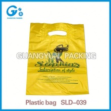 Packaging bag manufacturer black large size recycled plastic t-shirt bags for shopping