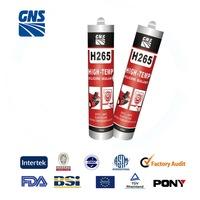 GNS foam product acid silicone sealant machine