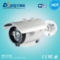 Ir de larga distancia exterior de vigilancia ONVIF P2P Bullet IP de la cámara remoto móvil ver