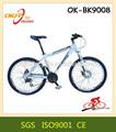 للبيع الدراجات الهوائية دراجة المصنع فى شنتشن الصين الصين دراجة