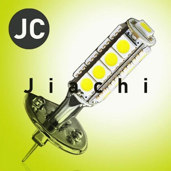 car led tuning light h4 led car fog lights w5w 5050 17chips h1 2.7w