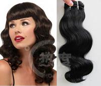 2014 hot cheap brazilian hair weave bundles pure brazilian bouncy curl human hair weaving brazilian hair
