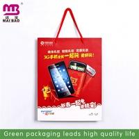 heat sealable honey paper gift bag