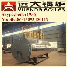 Gas fired Fire tube steam boiler,steam generator