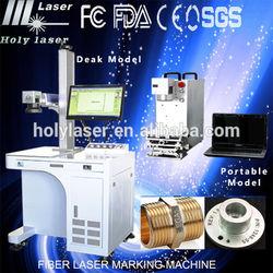 2015 HOLYLASER Lowest Price fiber laser marking/printer machine marker steel gold