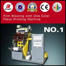 PE blown roll film machine,printing machine with air shaft price,film extruder