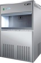 Cheap ProfessionalSnow Flake Ice Making Machine 200Kgs IMS-200 Manufacturer