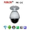 AXIS 213 PTZ Speed Dome PTZ 360 Degree Anti-high Temperature Digital CCTV Mini Control Smart Video Camera Crossroad Keyboard