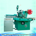 Zckh- yb52 küçük tütün kutusu filmi paketleme makinesi selofan