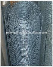 coal crimped wire mesh/Square hole crimped wire mesh/wire rod crimped wire mesh
