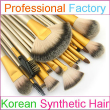 2014 Newest Professional High Quality Synthetic Makeup Brushes with Private Label and Free Sample Makeup Brushes