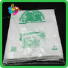 Bulk hot selling high quality cheap plastic shopping bags with logo