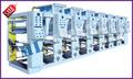 ml venda quente heidelberg kord máquina de impressão