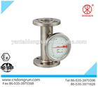 digital compressed air flow indicator
