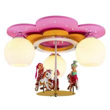 E27 Bulb Pink Color Carousel LED Ceiling Lamp for Child Bedroom UHXD642 Children Cartoon Light