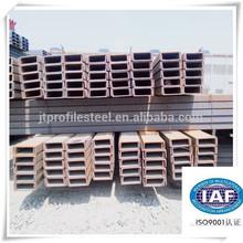 U Channel Steel Section