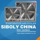 Energy Saving Industrial Roof Top Ventilation Fan /exhaust fan