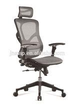 High Back Ergo Villa Swivel Mesh Chair