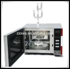 Laboratory Microwave Reactor