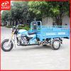 Three Wheel Motorcycle KV150ZH-B 2014 Hydraulic Auto Damping Triciclo Motocarro Triporteur Trimoto Furgon Motocicleta 3 Wheel