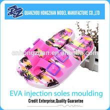 New arrival high quality eva shoe soles mould supplier