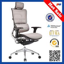 JNS-802 executive chair MESH/SWIVEL