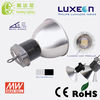 Outdoor industry high quality 70w led high bay light 100-295VAC/70w high quality led bay light
