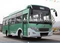utilizar dongfeng autobús eq6751ct autobús escolar