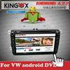 Kingox car dvd 8inch HD TFT screen skoda yeti multimedia auto dvd android dvd player with 3G WIFI 1080P IPOD DVD DVB-T