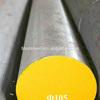 Factory Price 4140 Alloy Steel Specs/Alloy Steel Round Bar 4140