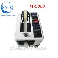 M-2000 Factory price electrical wiring cutting machine supplies