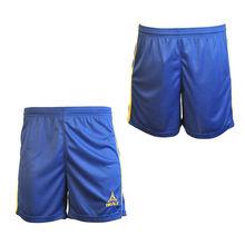 Healysport popular custom wholesale mens basketball shorts