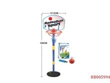 Basketball Standing For Children